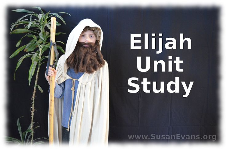 Elijah in the Bible: Story and Lesson
