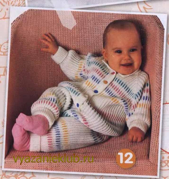 Комбинезон спицами для детей от 0 до 1 года