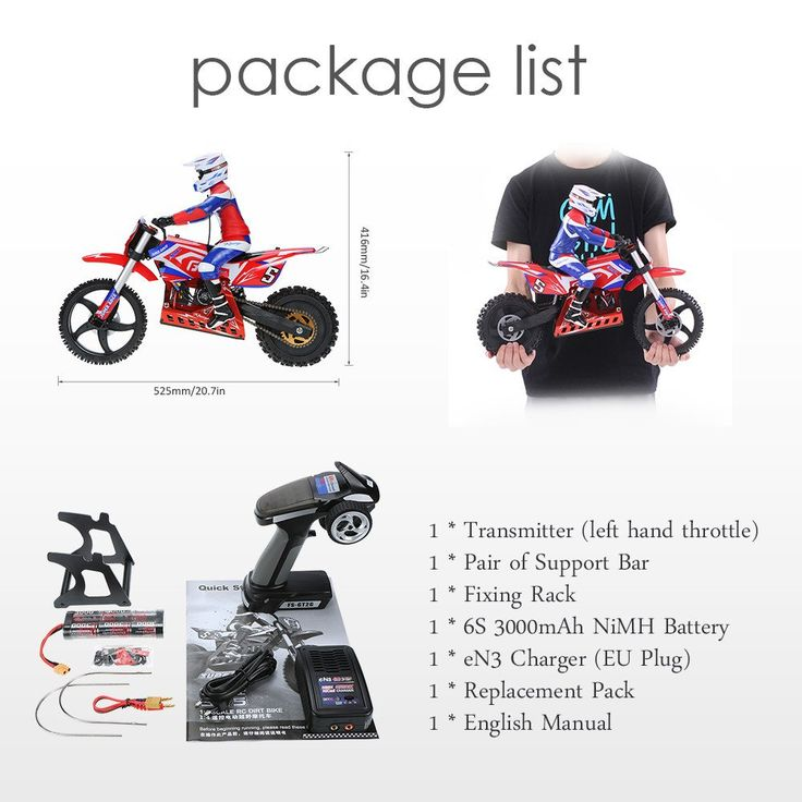 RC DirtBiker 1/4 Scale Super Stabilizing Electric RC Motorcycle Brushless