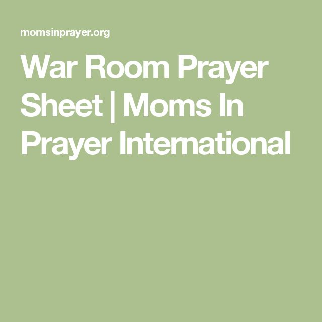 Inventive image for moms in prayer sheets