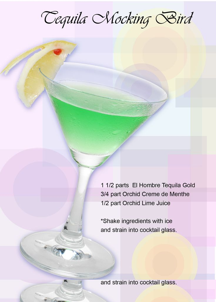how to make drinks with tequila gold