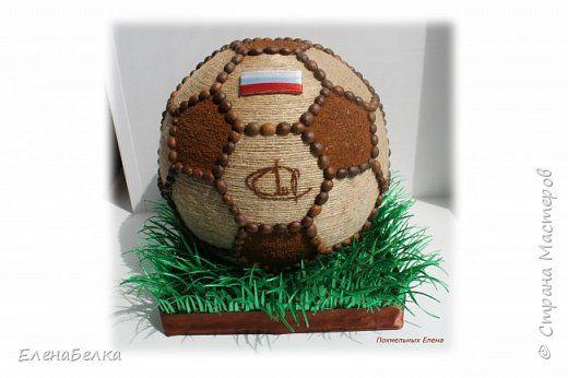 Поделка изделие Моделирование конструирование Кофейно-шпагатный футбольный мяч Кофе Ленты Шпагат