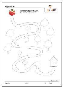 Cianchetto.it - Pregrafismo: percorso e ripasso