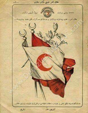 Hilal-iAhmer. 1935 de Kızïlay adïnï aldï.