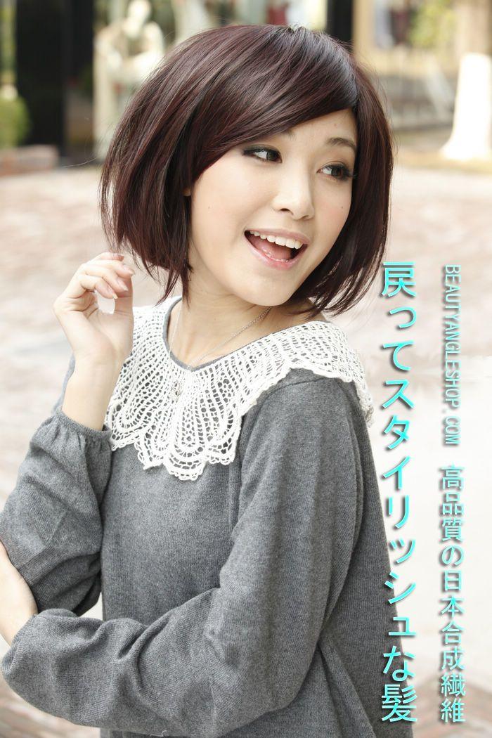 So Cute N N Hair Color Asian Asian Short Hair