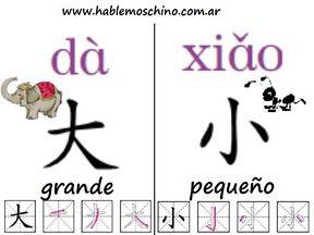 www.hablemoschino.com.ar: Nuevo HSK Vocabulario Chino-Español (Nivel IV)