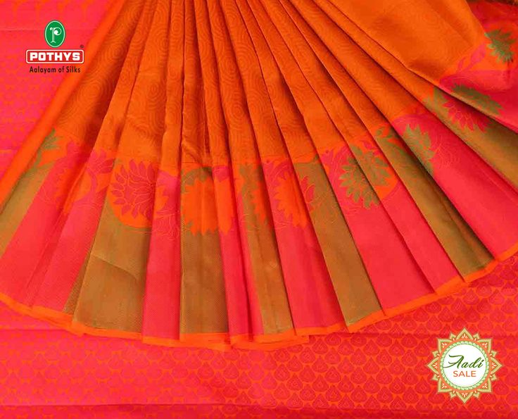 Orange coloured parampara pattu with multi coloured border leaf designs, plain orange on the body brings long lasting attention  Visit www.pothys.com for more collections