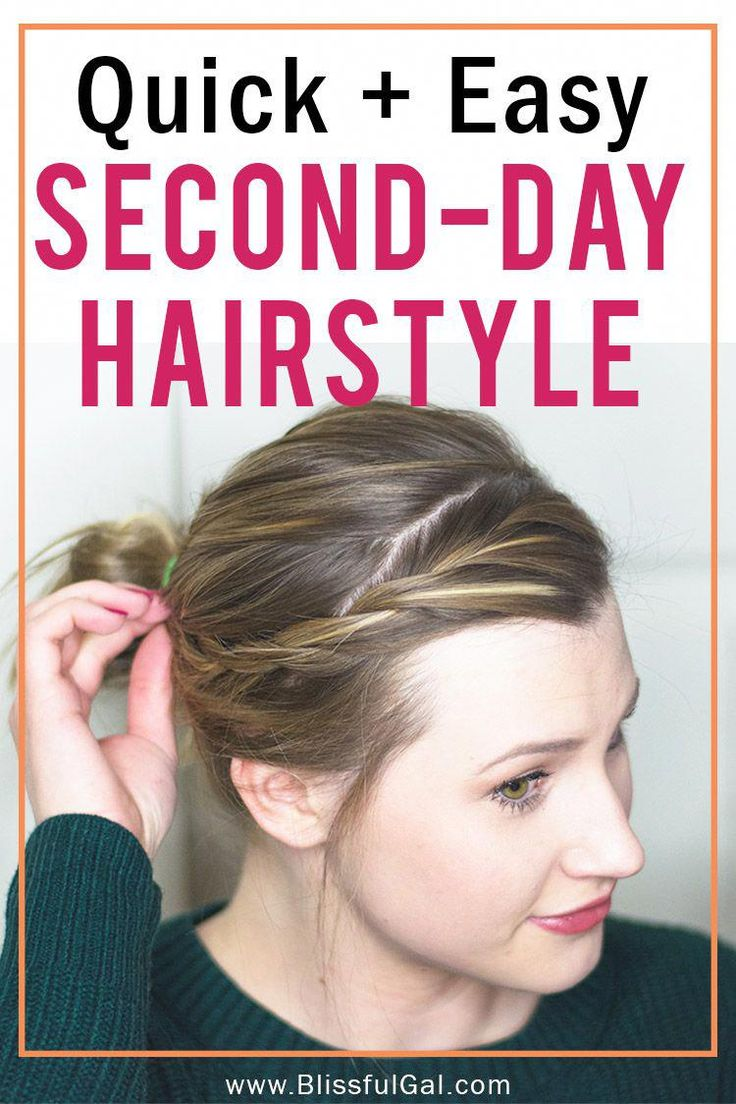 Easy Second Day Hairstyle   Easy Updo   Lazy Day Hair   Easy Hair Tutorial   College Hairstyles #easyUpdos