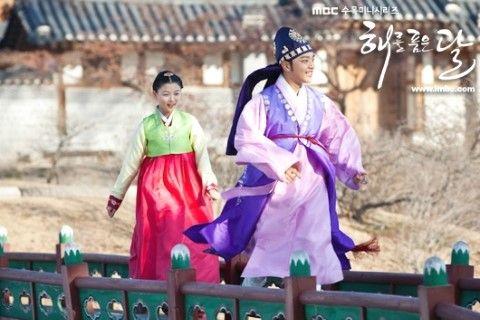 Moon Embracing the Sun (Hangul: 해를 품은 달;RR: Haereul Pum-eun Dal, also known as The Sun and the Moon) is a 2012 South Korean television drama series, starring Kim Soo-hyun, Han Ga-in,Jung Il-woo and Kim Min-seo. It aired on MBC.