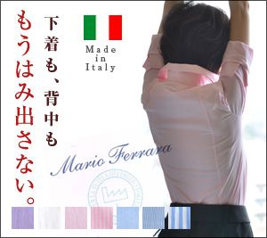 Mario Ferarra Body Shirts