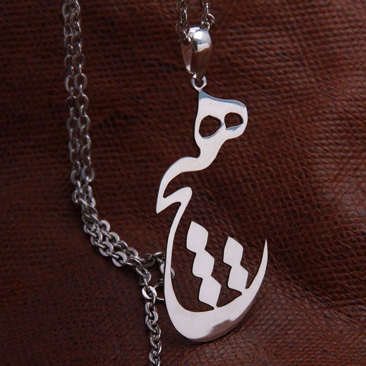 17 best images about calligraphy jewelry on pinterest Calligraphy jewelry