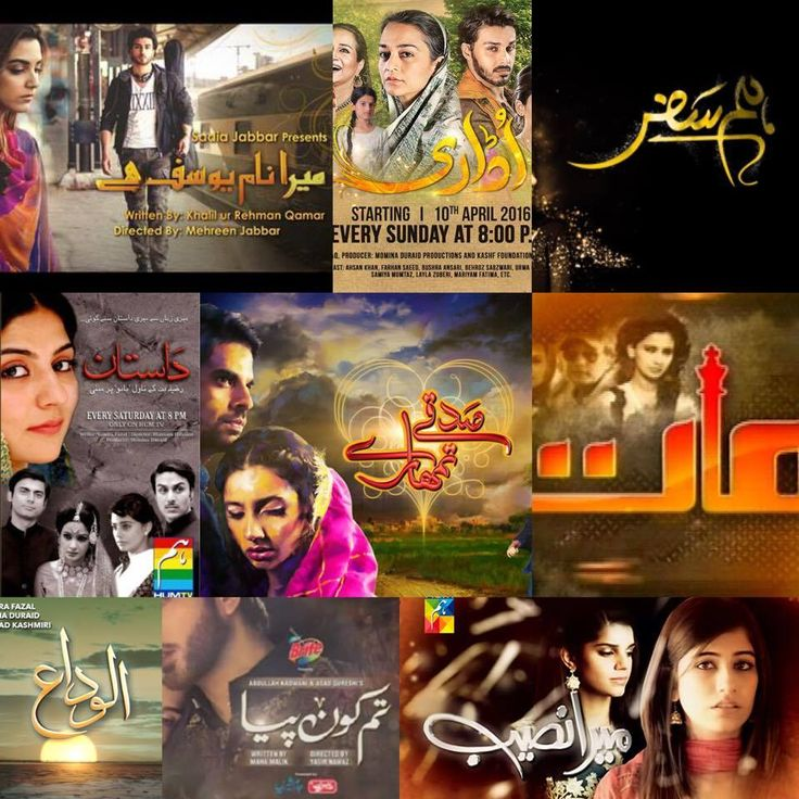 In this week's article, I look at some of my favorite Pakistani dramas. The Pakistani entertainment industry has undergone an incredible metamorphosis, reviving itself and making its programs extremely engaging (and addicting!). Let me know which of these dramas you've seen/would like to see, which ones you liked, and which other ones you'd recommend!  #pakistanidramas #indiandramas