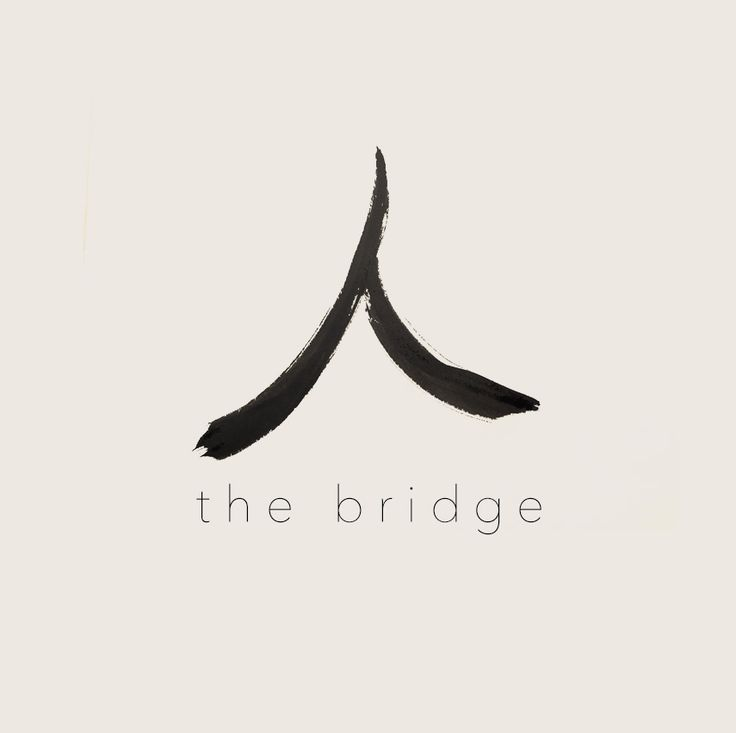 The Bridge ~ Three Treasures: A nine month journey into self knowledge.    This program dives into the essence of the bridge practice through the study of Yoga, Qi Gong, Vedanta and Taoism.  This year's Three Treasures program is at capacity.  We will begin again in Spring 2017.