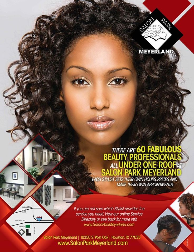 Salon Meyerland is in the Red Plum!