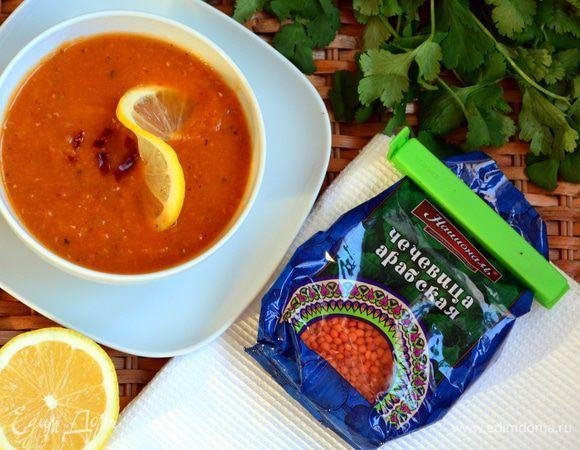 Турецкий чечевичный суп. Ингредиенты: чечевица красная, вода, лук репчатый | Официальный сайт кулинарных рецептов Юлии Высоцкой