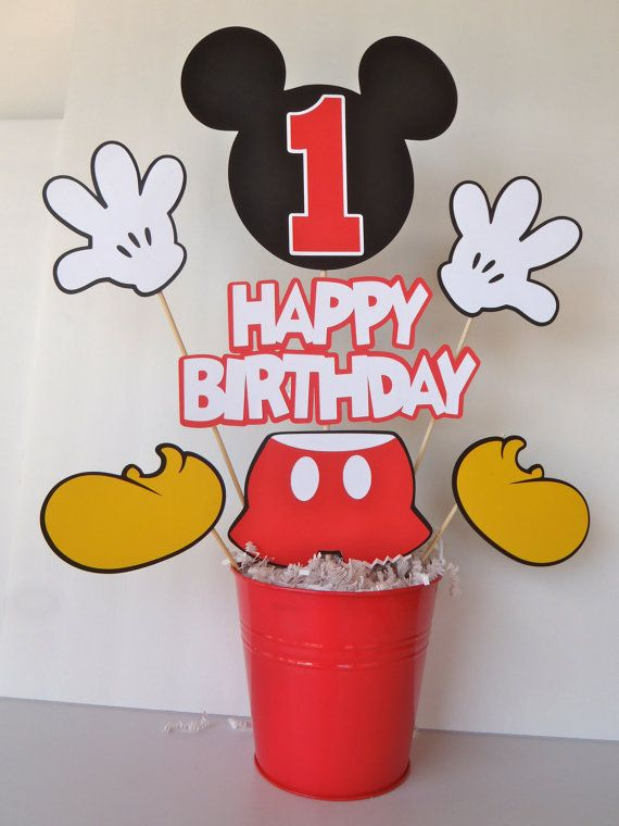 Centerpiece Happy Birthday Mickey Shapes by FeistyFarmersWife