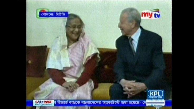 Today Bangladesh Daily Newspape16 November 2016 TV Online Bangla News Live