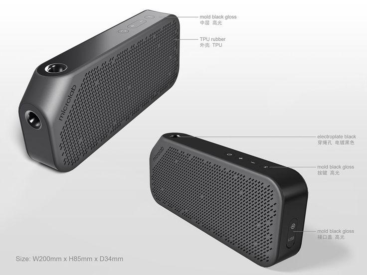 GAP Bluetooth speaker L on Behance