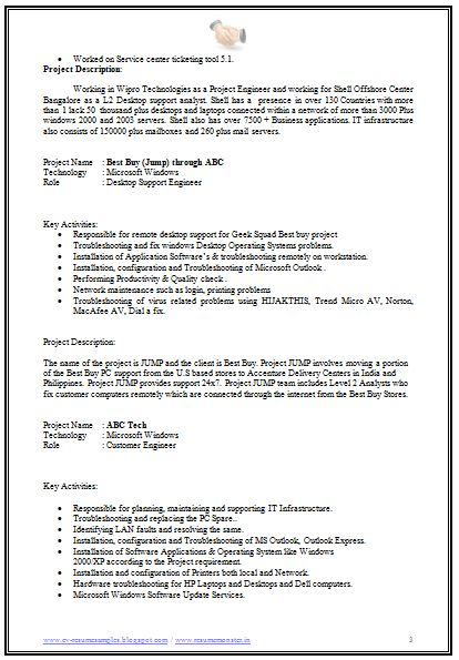 Free Download Software Engineer Resume (3)