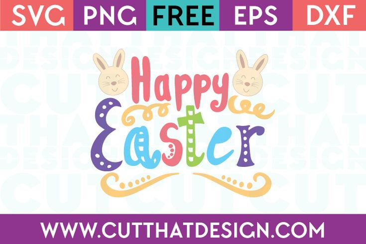 Free SVG Cutting Files | Happy Easter Quote with Bunny Heads