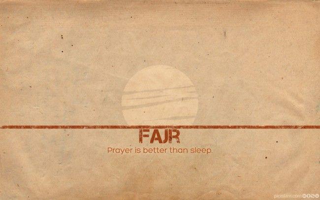 Fajr Prayer is Better Than Sleep