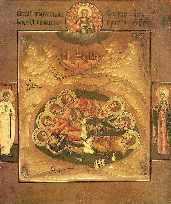 St Antoninus, one of the Holy Seven Youths of Ephesus - Orthodox Church in America