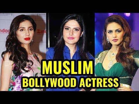 Top 10 Muslim Bollywood Actress 2017
