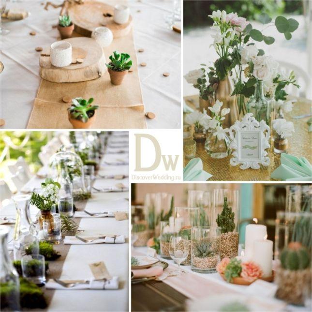 Свадьба в эко-стиле   DiscoverWedding.ru