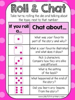 FREEBIE! ROLL AND CHAT: READING COMPREHENSION DICE GAME - TeachersPayTeachers.com