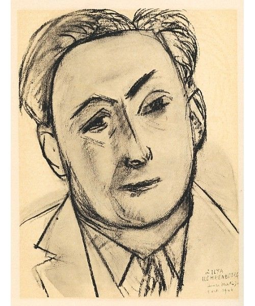Матисс. Портрет Эренбурга. 1946