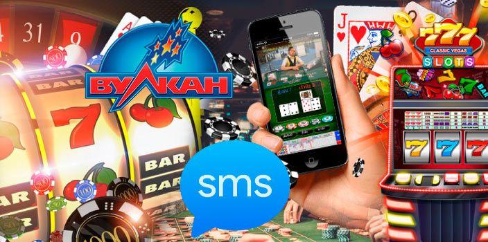 игровые автоматы вулкан пополнение через смс
