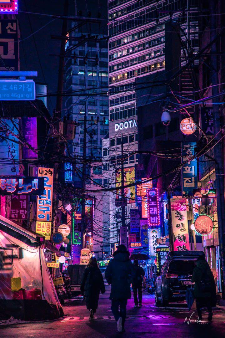10 Pictures To Make You Visit South Korea City Wallpaper City Aesthetic Korea Wallpaper