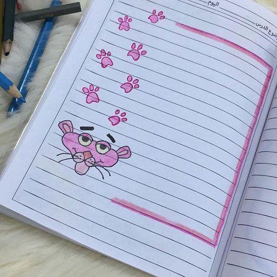 رسومات تزيين دفاتر المدرسة للبنات سهله وكيوت تزيين الكراسات بالعربي نتعلم Paper Art Design Page Borders Design Colorful Borders Design