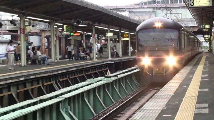 Японский поезд экспресс JR 485 Hana   Japanese train