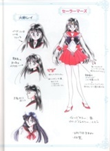 Mars Concept Art - Sailor Moon Wiki