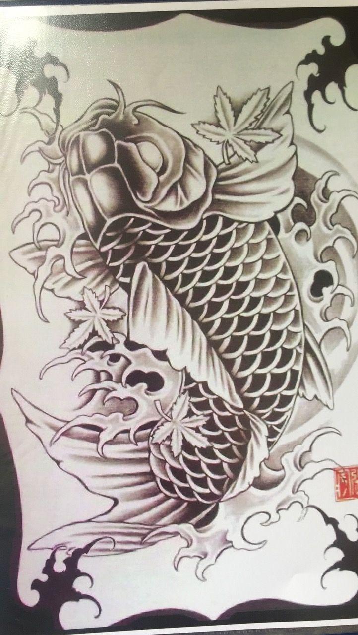 M s de 25 ideas incre bles sobre pez koi tattoo en for Pez koi pequeno