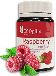 таблетированные конфеты eco pills raspberry цена