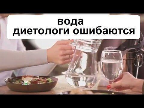 Правка шейного позвонка. Стойка на голове опасна.Метод Огулова А.Т. www.ogulov-ural.ru 8/16 - YouTube