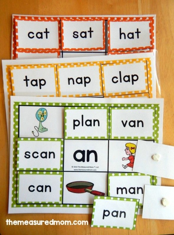 Love this set of 35 reading mats. Great activity for teaching kids to read short vowel word families!