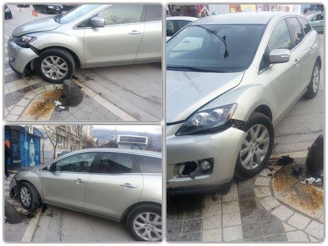 ΝΕΑ ΑΠΟ ΤΑ ΓΙΑΝΝΕΝΑ ΚΑΙ ΤΗΝ ΗΠΕΙΡΟ: ΑΠΙΣΤΕΥΤΟ:Ένα ακόμη αυτοκίνητο,καρφώθηκε πριν από ...