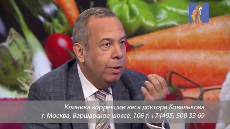 Диетолог Ковальков о том, как похудеть к лету