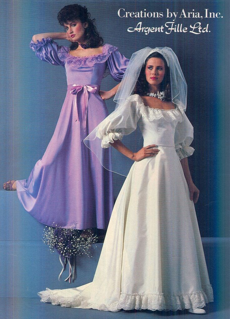 I Like This Light Purple Bridesmaid Gown June July 1982