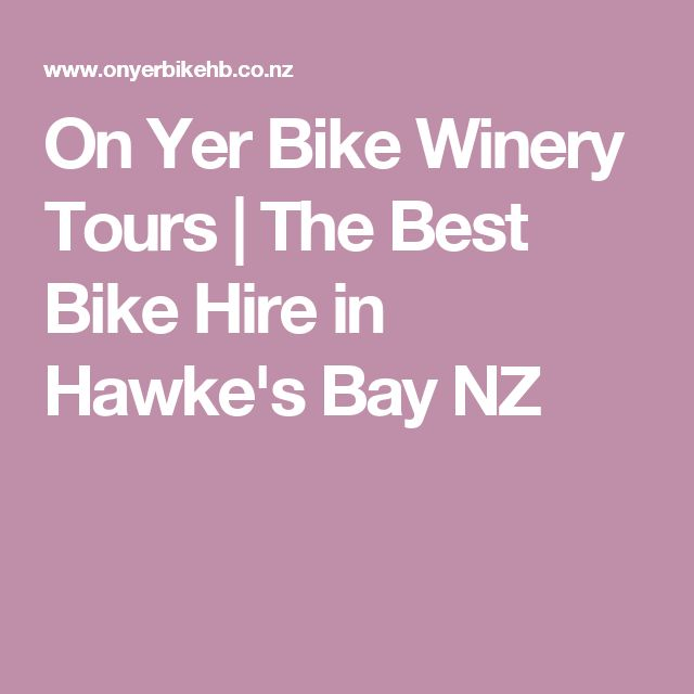 Hawkes Bay Winery Tours Bike
