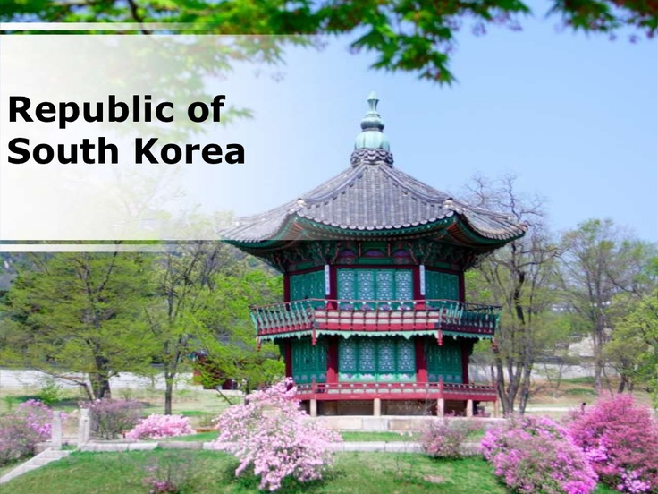 south-korea-powerpoint-country by Andrew Schwartz via Slideshare