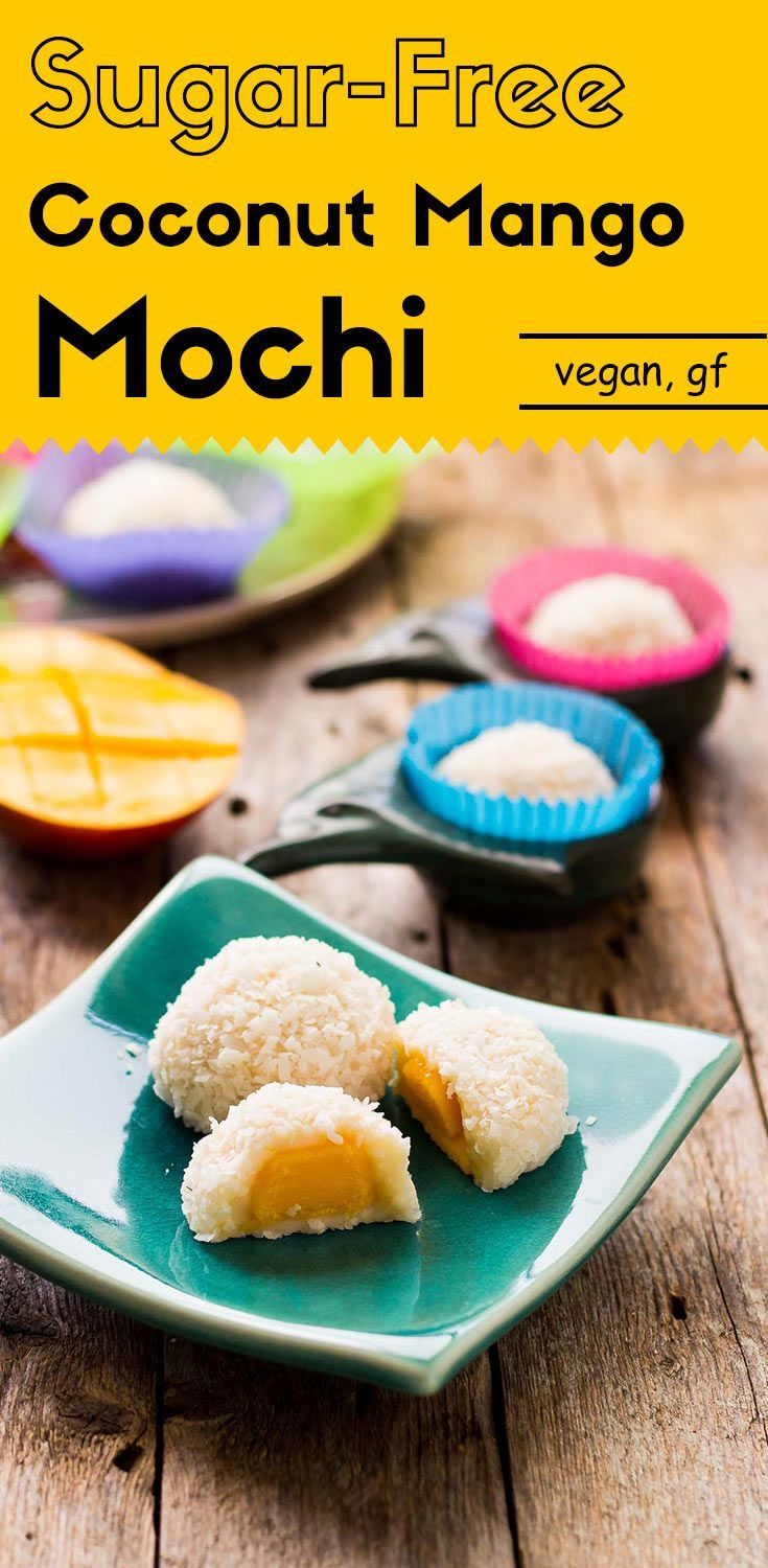 This sugar-free coconut mango mochi is light and refreshing. After biting into this coconut enriched soft mochi dough wrapped around the sweet ripe mango, you will be teleported to a tropical island getaway! (#Vegan #GlutenFree)
