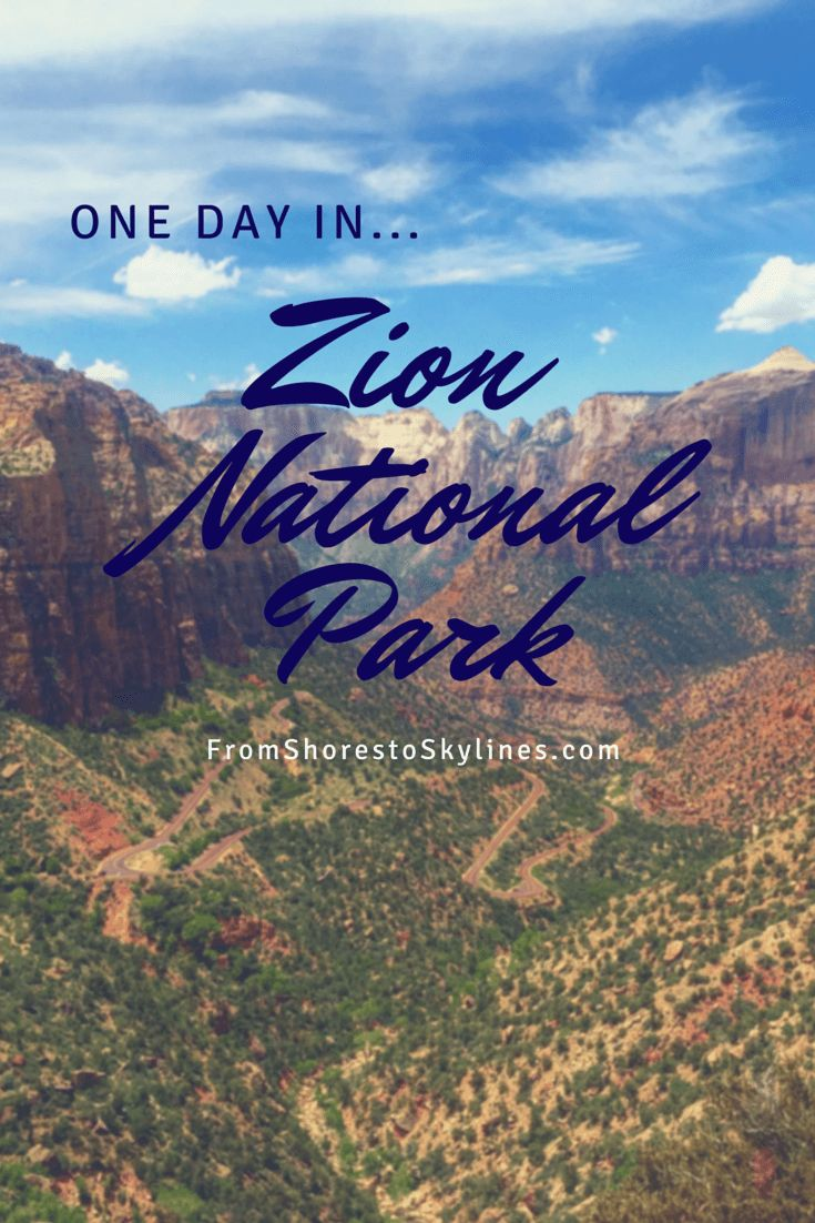 """A quick one day itinerary in Zion National Park, Utah (mostly hiking!). Let's just get this out of the way: one day is not enough. BUT sometimes you only have one day… so, let's call this """"An Introductory Tour of Zion National Park"""" and promise to back and give it the time it deserves. ;)"""