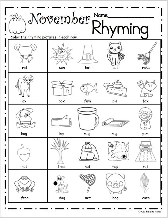 Free November Rhyming Worksheets
