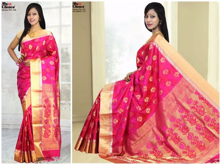 Rani Pink Manipuri Saree