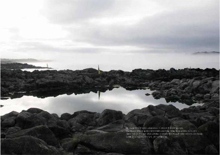NO NAVAL BASE ON JEJU ISLAND
