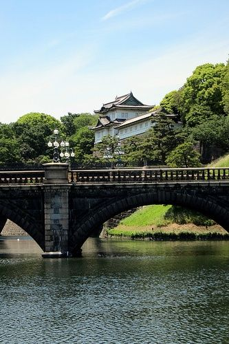 Tokyo - Marunouchi: Tokyo Imperial Palace. When I was here, we the crown prince and his wife drive by!